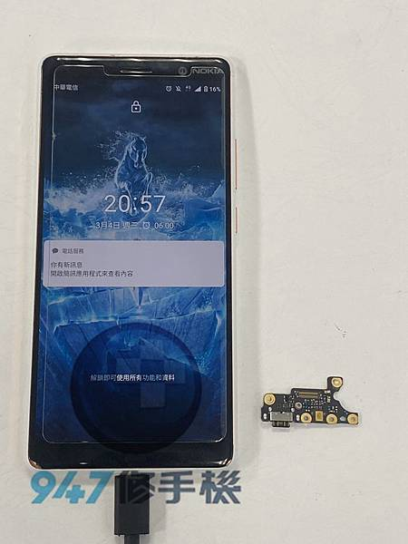 NOKIA 7+手機維修_面板更換_電池更換06.jpg