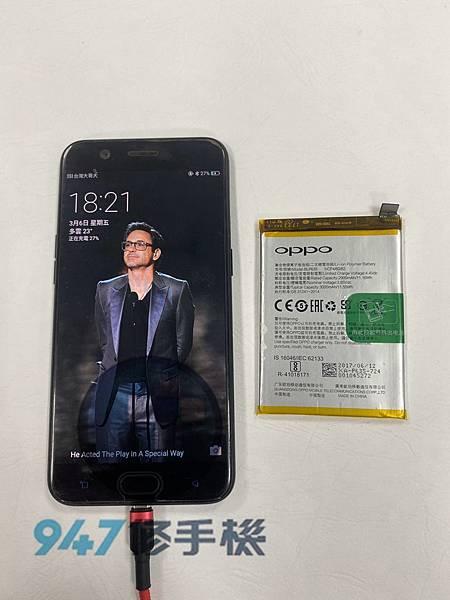 OPPO R11S手機維修_面板更換_電池更換04.jpg
