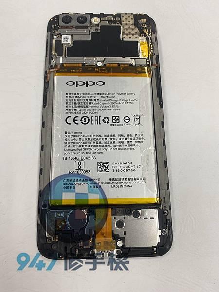 OPPO R11S手機維修_面板更換_電池更換02.jpg