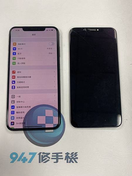 IXS MAX手機維修_面板更換_電池更換04.jpg