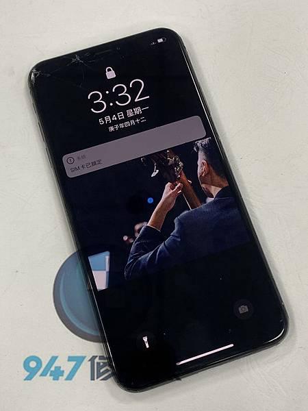 IXS MAX手機維修_面板更換_電池更換01.jpg