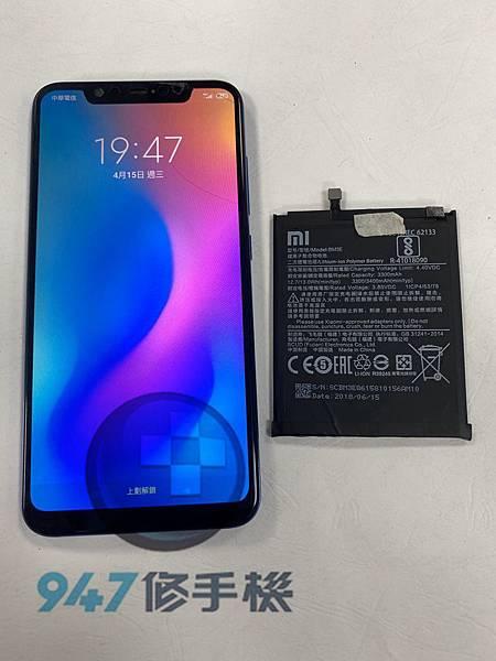 小米8手機維修_面板更換_電池更換05.jpg