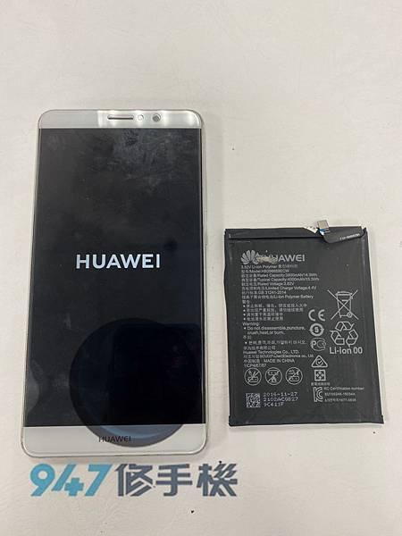華為NOVA3I手機維修_電池更換_面板更換05.jpg