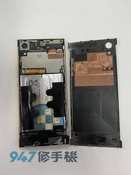 SONY XA1手機維修_電池更換_尾插更換02.jpg