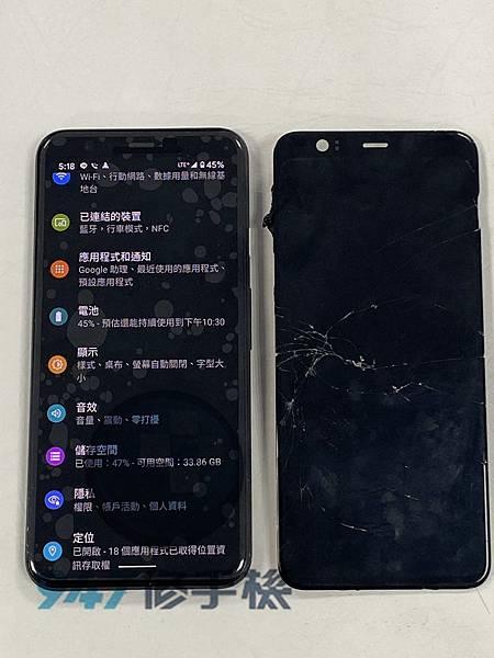 pixel 4手機維修_電池更換_面板更換05.jpg
