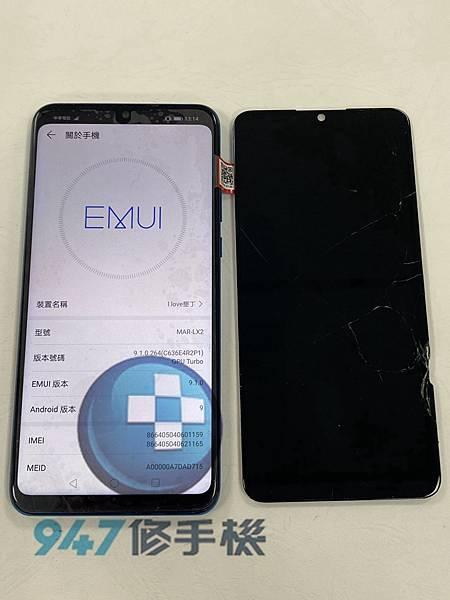 華為 NOVA 4E手機維修_電池更換_面板更換05.jpg