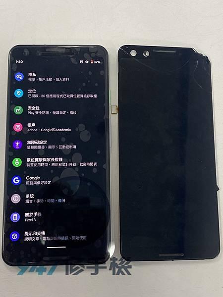 PIXEL 3手機維修_電池更換_面板更換05.jpg