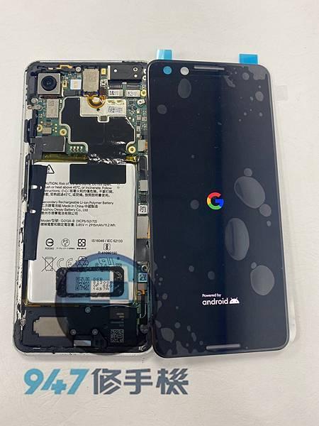 PIXEL 3手機維修_電池更換_面板更換04.jpg