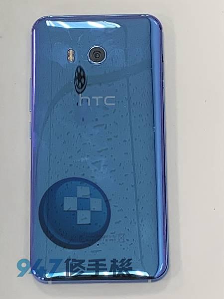 HTC U11手機維修_電池更換_面板更換01.jpg