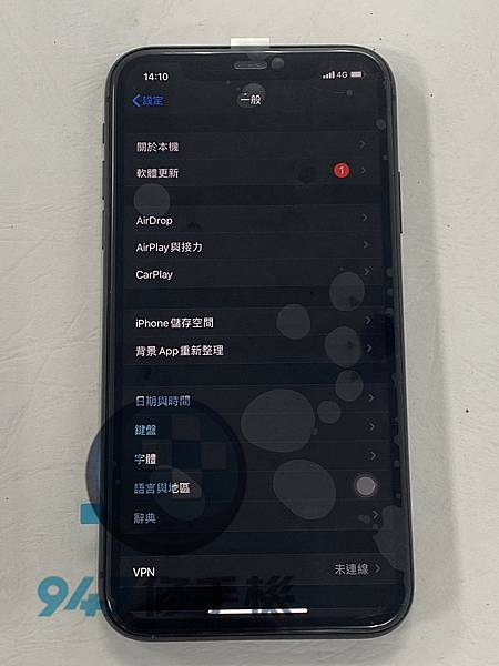 IPHONE 11手機維修_電池更換_面板更換04.jpg