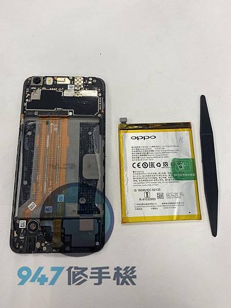 OPPO R9S+手機維修_電池更換_面板更換03.jpg