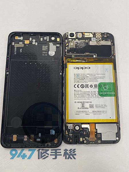 OPPO R9S+手機維修_電池更換_面板更換02.jpg