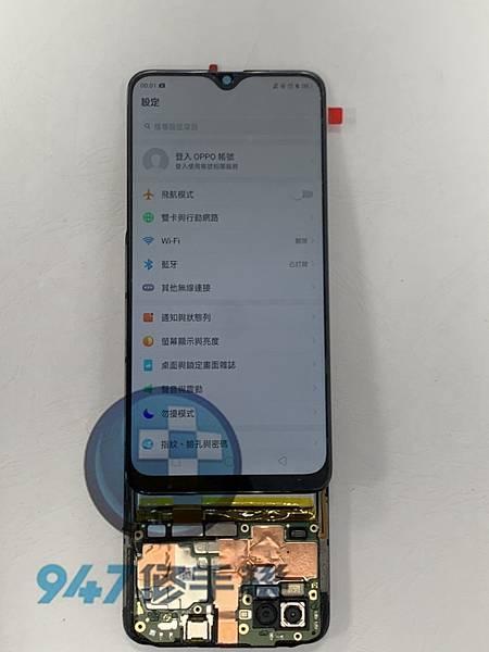 OPPO AX7 手機維修_面板更換_尾插更換03.jpg