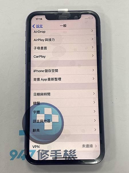 IPHONE 11手機維修_面板更換_尾插更換04.jpg