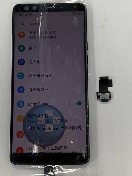 S__135487510HTC U12+手機維修_面板更換_尾插更換05.jpg