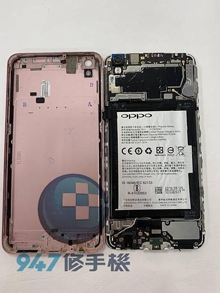 OPPO R9+手機維修_面板更換_電池更換02.jpg