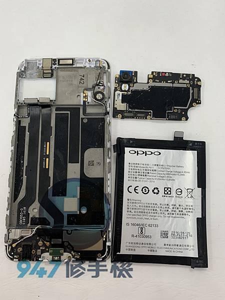 OPPO R9+手機維修_面板更換_電池更換03.jpg