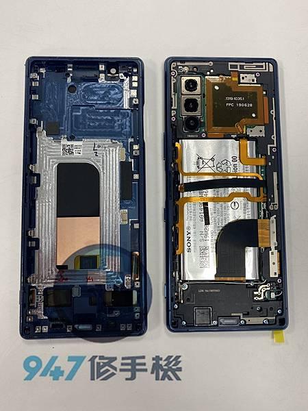 SONY X5手機維修_面板更換_電池更換06.jpg