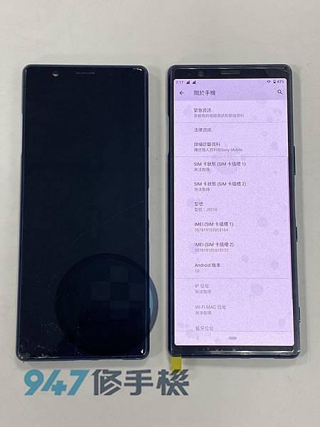 SONY X5手機維修_面板更換_電池更換07.jpg