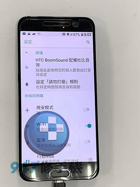 HTC M10手機維修_面板更換_電池更換01.jpg