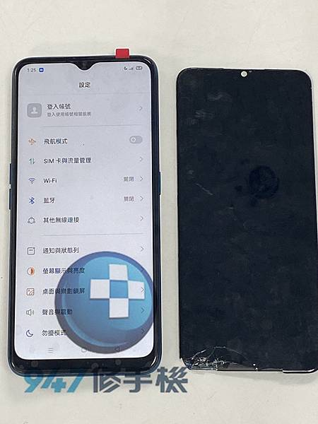 OPPO A9 2020手機維修_面板更換_電池更換05.jpg