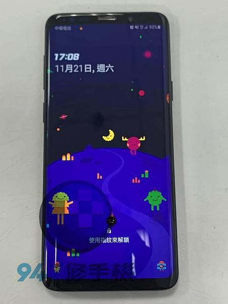 三星S9+手機維修_面板更換_電池更換06.jpg