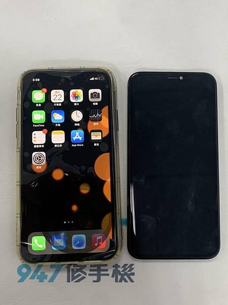 IPHONE 11手機維修_面板更換_電池更換05.jpg