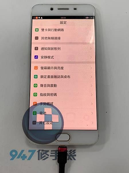OPPO R9S手機維修_面板更換_電池更換04.jpg