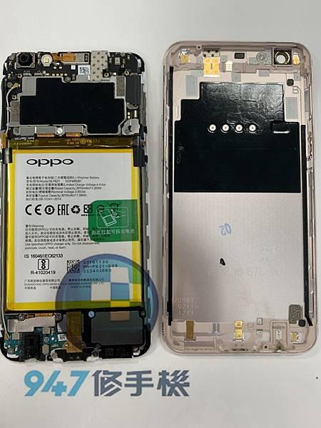 OPPO R9S手機維修_面板更換_電池更換03.jpg