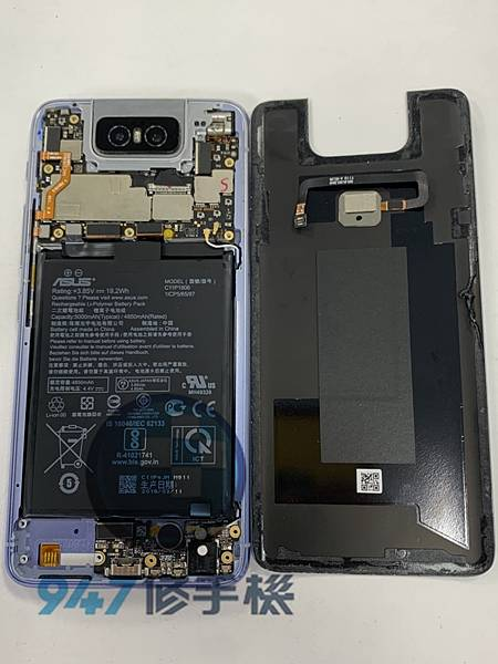 ASUS ZENFONE 6手機維修_面板更換_電池更換03.jpg