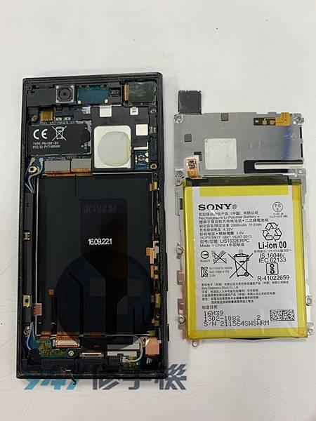 SONY XZ手機維修_面板更換_電池更換03.jpg