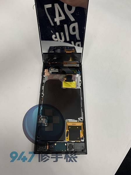 SONY XZ手機維修_面板更換_電池更換02.jpg
