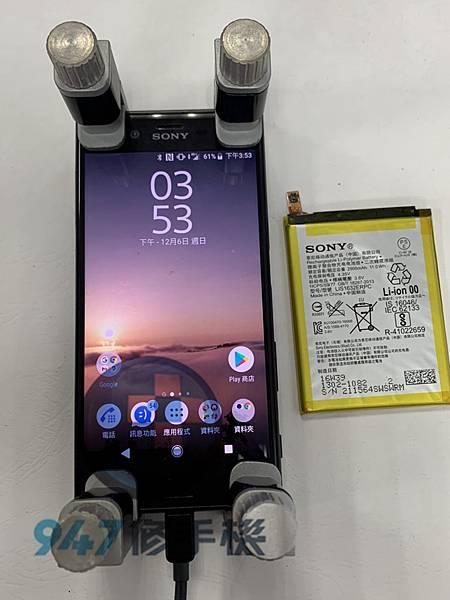 SONY XZ手機維修_面板更換_電池更換04.jpg