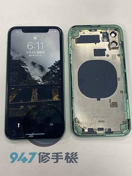 IPHONE 11手機維修_背蓋更換_電池更換05.jpg