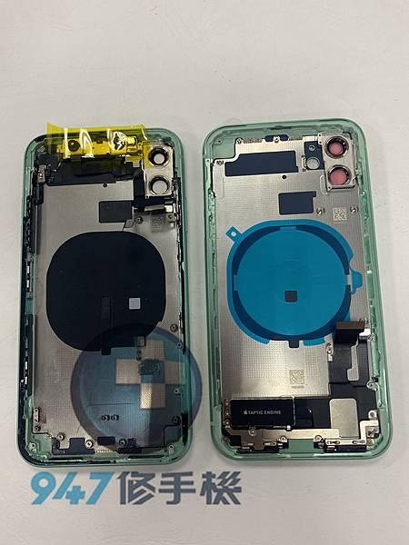 IPHONE 11手機維修_背蓋更換_電池更換03.jpg