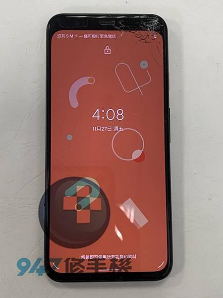 PIEXL 4手機維修_面板更換_電池更換01.jpg