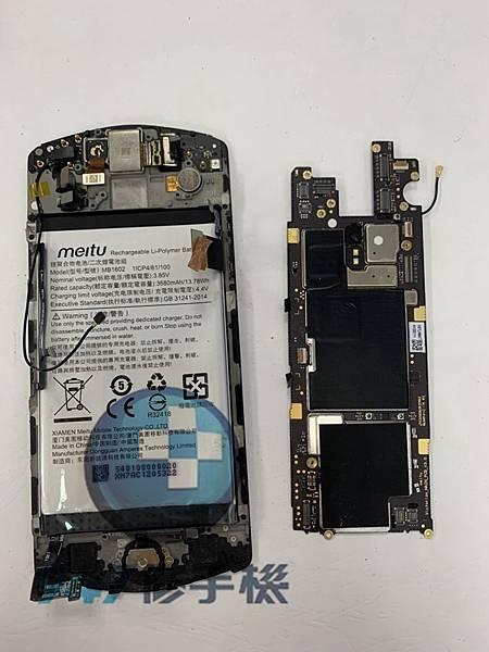美圖T8S 手機維修_尾插模組更換_電池更換04.jpg