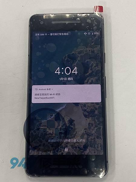 PIEXL 2 手機維修_面板更換_尾插更換05.jpg