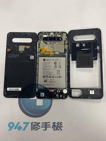 LG K61 手機維修_面板更換_電池更換03.jpg