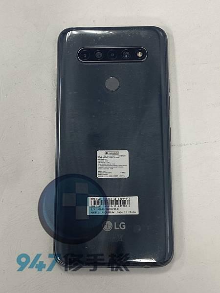 LG K61 手機維修_面板更換_電池更換01.jpg