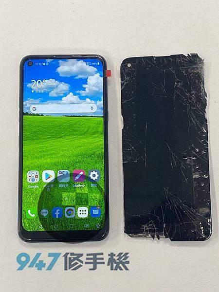 LG K61 手機維修_面板更換_電池更換05.jpg