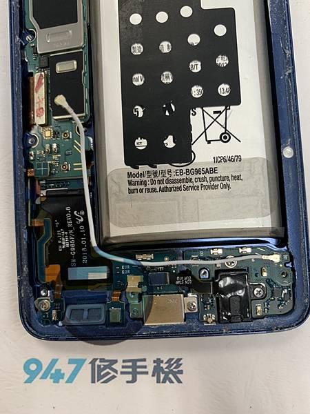 三星S9+ 手機維修_尾插更換_電池更換04.jpg