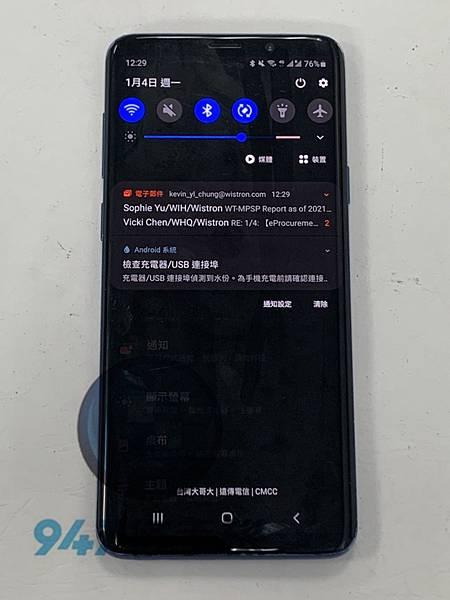 三星S9+ 手機維修_尾插更換_電池更換01.jpg