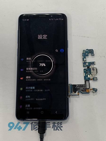 三星S9+ 手機維修_尾插更換_電池更換05.jpg