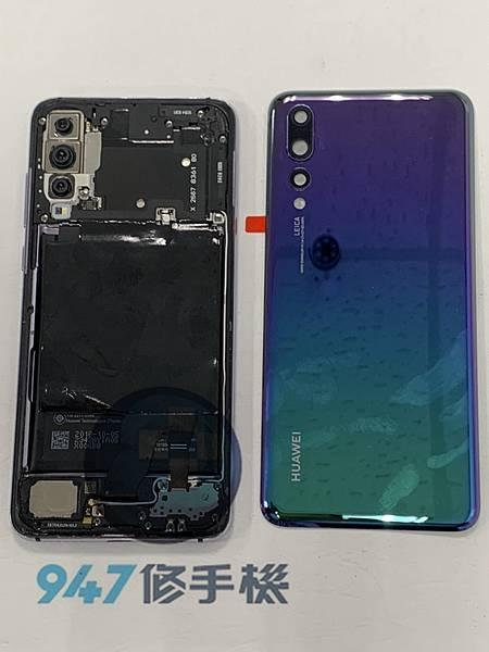 華為P20 PRO 手機維修_背蓋更換_電池更換02.jpg