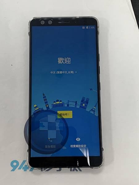 HTC U12+ 手機維修_面板更換_電池更換05.jpg