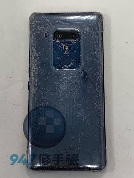 HTC U12+ 手機維修_面板更換_電池更換02.jpg
