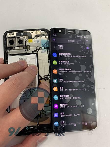 PIEXL 4 手機維修_面板更換_電池更換03.jpg