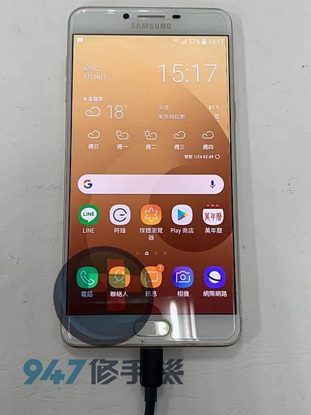 三星C9 PRO 手機維修_尾插更換_電池更換01.jpg