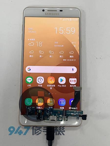 三星C9 PRO 手機維修_尾插更換_電池更換04.jpg
